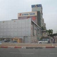 Renanim Shopping Mall - Industrial Zone, Раанана