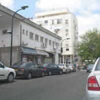 Centel, Раанана