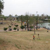 Raanana Park, Раанана