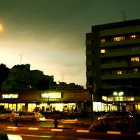Ahuza Street, Ra`anana, Раанана