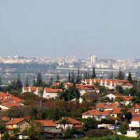 """Israel. Shfela (Shfelat Yehuda, """"Judean foothills"""") from Rosh Haayn, Рош-ха-Аин"""