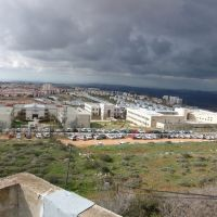 Panoramic View From Ariel University Center of Samaria Direction: Ariel City, Ариэль