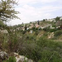 ARIEL - the capital of Samaria, Ариэль