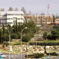 המרכז האוניברסיטאי אריאל בשומרון, Ариэль