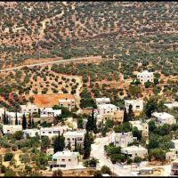 Marda village, Ариэль