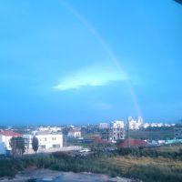 Rainbow over H.H, Од-а Шарон