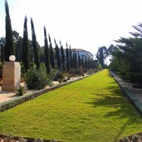 Fineness and Harmony of Bahai Gardens in Acre, Акко
