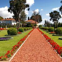 Bahais  Garden - Acre - Israel, Акко
