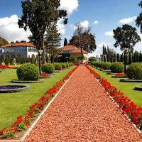 Bahais  Garden - Acre - Israel, Акко (порт)