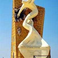 Памятник погибшим в Акко, Акко (порт)