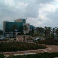 Karmiel cityhall, Кармиэль