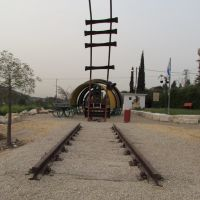 Kiryat  Elroi, The historic Valley Train Station     , Israel, Кирьят-Тивон