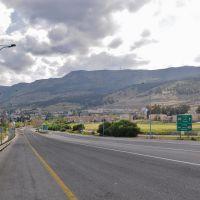 Вид на юг и Кирьят-Шмона, Кирьят-Шмона