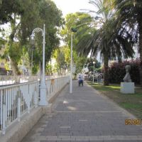 Nahariya, Нагария