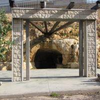 Sakhnin ,Vadi A Tsafa 2, Israel, Сахнин