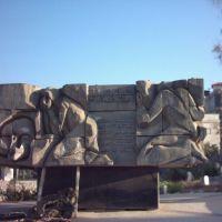 النصب التذكاري (Khalil.Gh), Сахнин