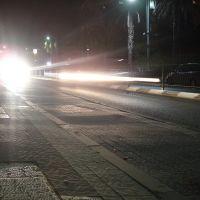 Tibérias, Тверия