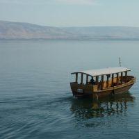 Boat, Тверия