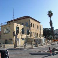 Haifa, Хайфа
