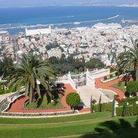 Haifa  הגנים הבהאים בחיפה, Хайфа