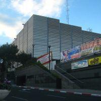 Rapoapport center, Хайфа