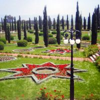 ISRAËL, Haifa: Bahai Gardens Har haKarmel ישראל, Хайфа