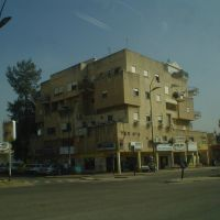 Kiryat Atta, Кирьят-Ата