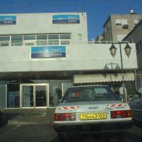 Bank LEUMI, Кирьят-Ата