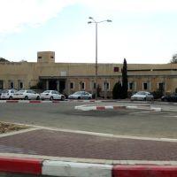 Katsrin Center 1, Кацрин
