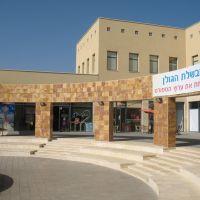 מרכז קניות - אזור התעשייה קצרין, Кацрин