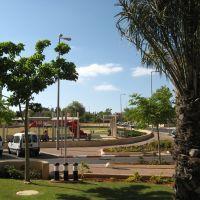 Shumli Kipod Park Holon, Бат-Ям