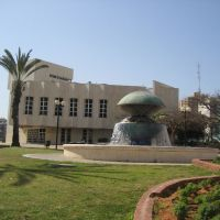 The LIbrary Of Bat Yam, Бат-Ям