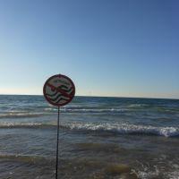 """""""Осторожно, подводные течения"""", Бат-Ям"""