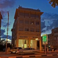 Sokolov Street, Sunset, R.Hasharon, May 2011, Герцелия