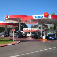Sonol gas station, Герцелия