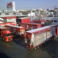 Coca-Cola Israel, Кирьят-Оно