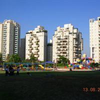 Park Ramon Givat Shmuel, Кирьят-Оно