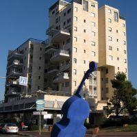 Kiryat Ono 2009, Кирьят-Оно