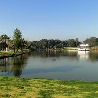RAMAT GAN ON THE LAKE, Рамат-Ган