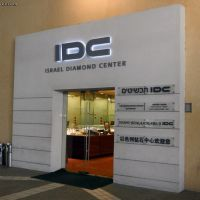 Israel Diamond Center, Рамат-Ган