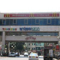 דיזנגוף סנטר תל אביב, Рамат-Хашарон