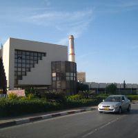 Reding power station, Рамат-Хашарон