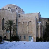 Jerusalem, Иерусалим