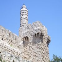 Tower of David, Иерусалим