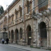 "Jerusalem, ""The palace"", Bucharim quarter, Иерусалим"