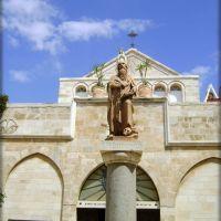 Jeruzsálem 3, Иерусалим