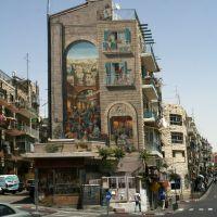 Wall painting, Иерусалим