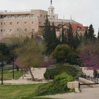 Azmaut Park, Иерусалим