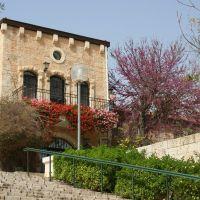 Yemin Moshe, Иерусалим