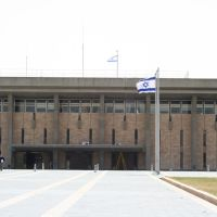 the Knesset, Иерусалим